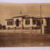 Casa Minhota do Exm.º Snr. José Menéres - postal