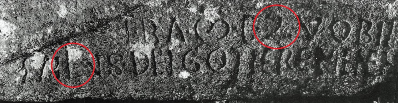 Epígrafe da Igreja do Mosteiro de São Pedro de Cête