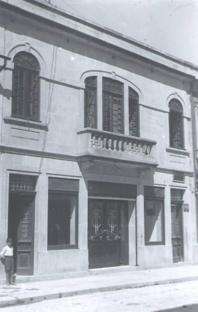 Avenida Campos Henriques